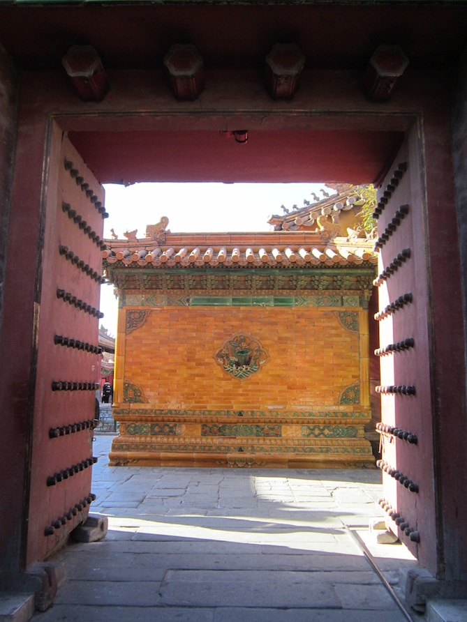 forbidden_city 08