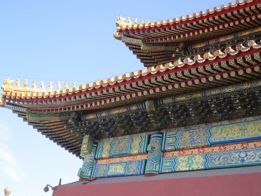 forbidden_city 16