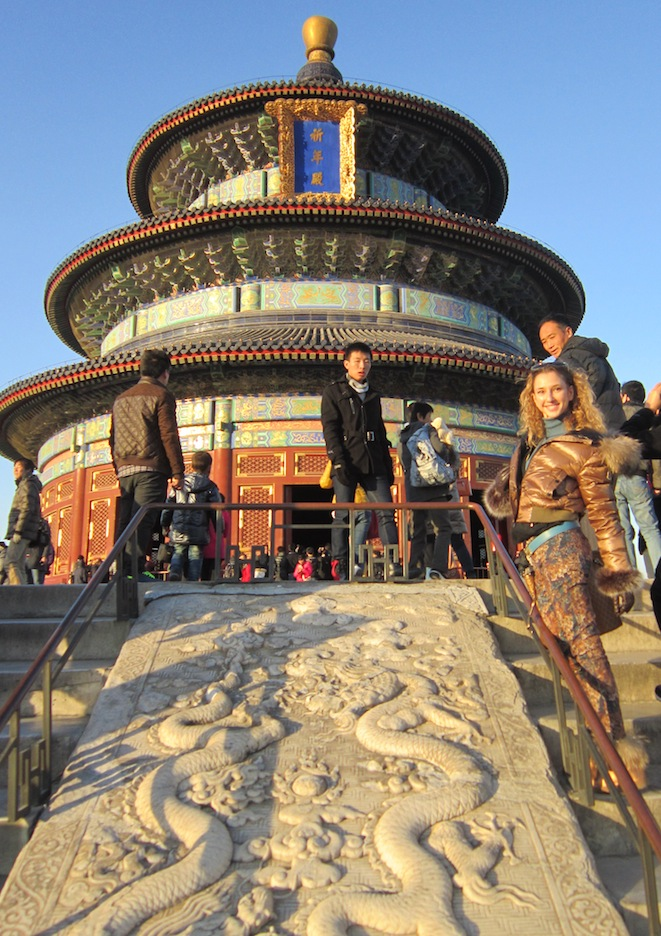 temple_of_heaven 12