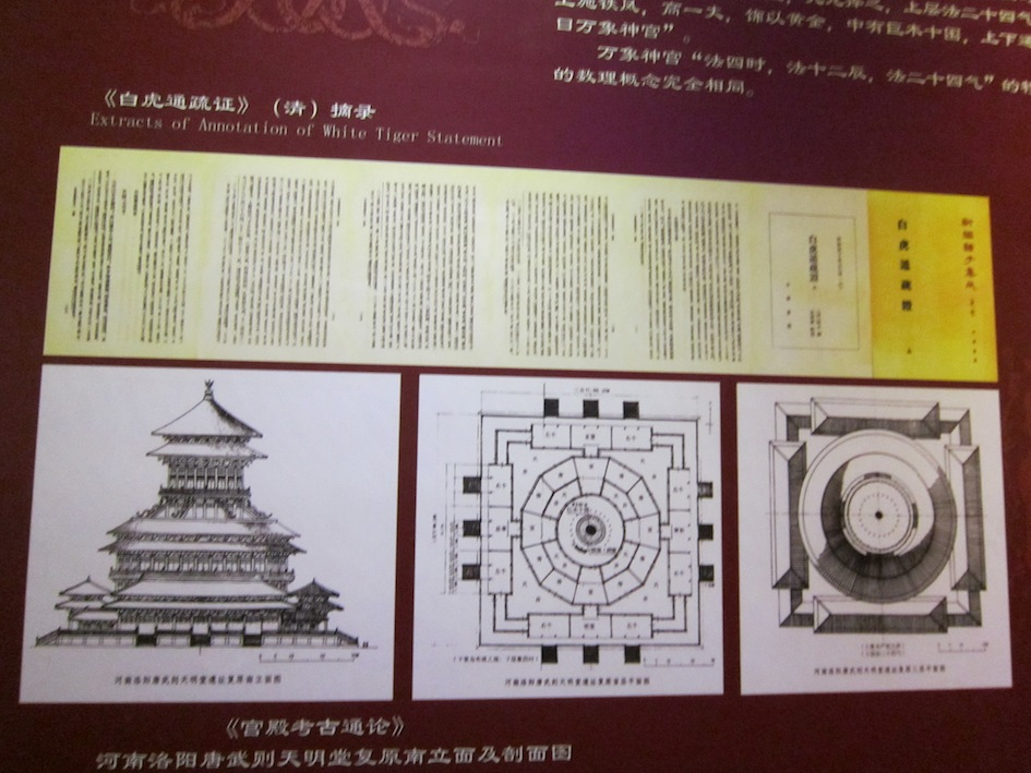 temple_of_heaven 17