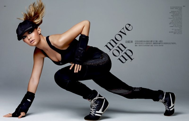 GIGI HADID MOVE ON UP