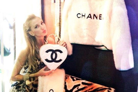 Vintage CHANEL Trunk Show
