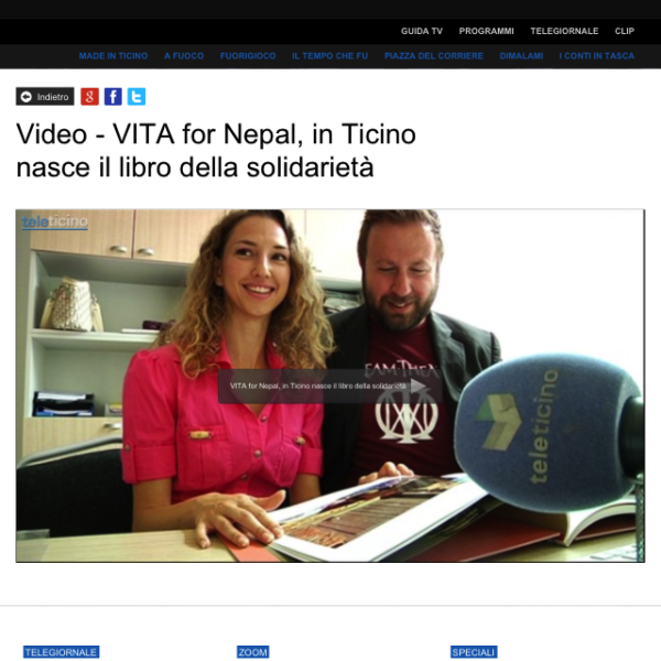 NEW CHARITY PROJECT – VITA for NEPAL