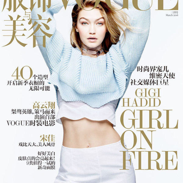 GIGI & KENDALL EXCHANGE THE COLOR OF THE HAIR