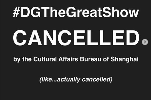 DG The Great Show as été annulé
